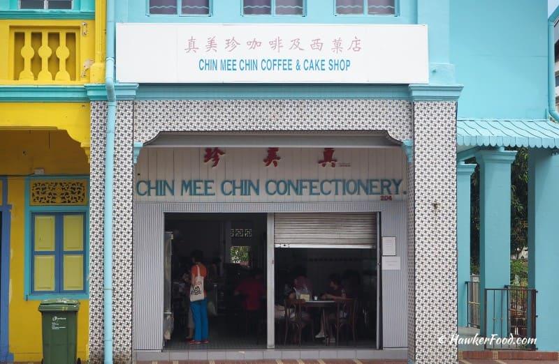 lịch trình đi singapore 4 ngày 3 đêm cho các cặp đôi: chin mee chin confectionary