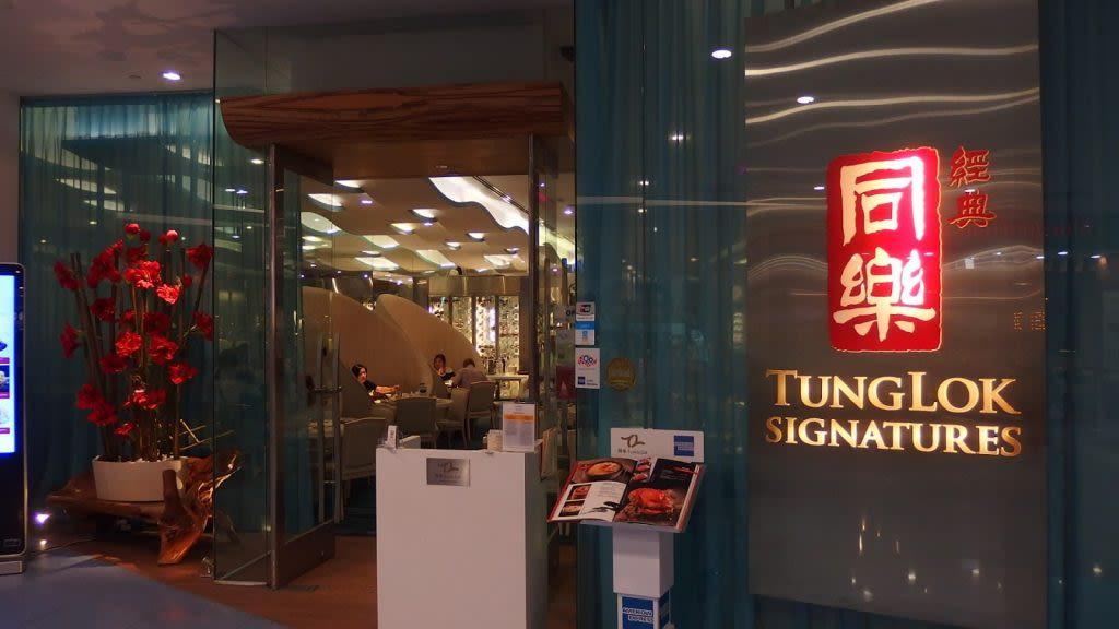 ăn tối tại tunglok signatures trong lịch trình đi singapore dịp 30/4 cho gia đình