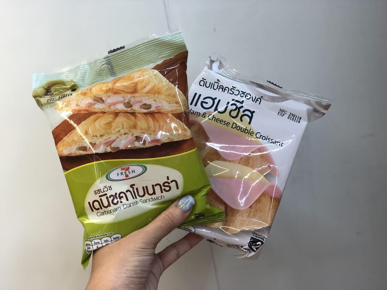 Bánh mì sừng là một trong những món ăn ở 7-11 bangkok