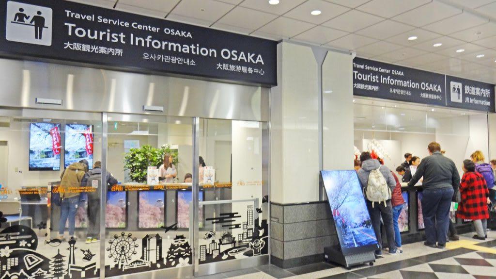 nơi mua thẻ vận chuyển ở khu vực osaka: osaka amazing pass