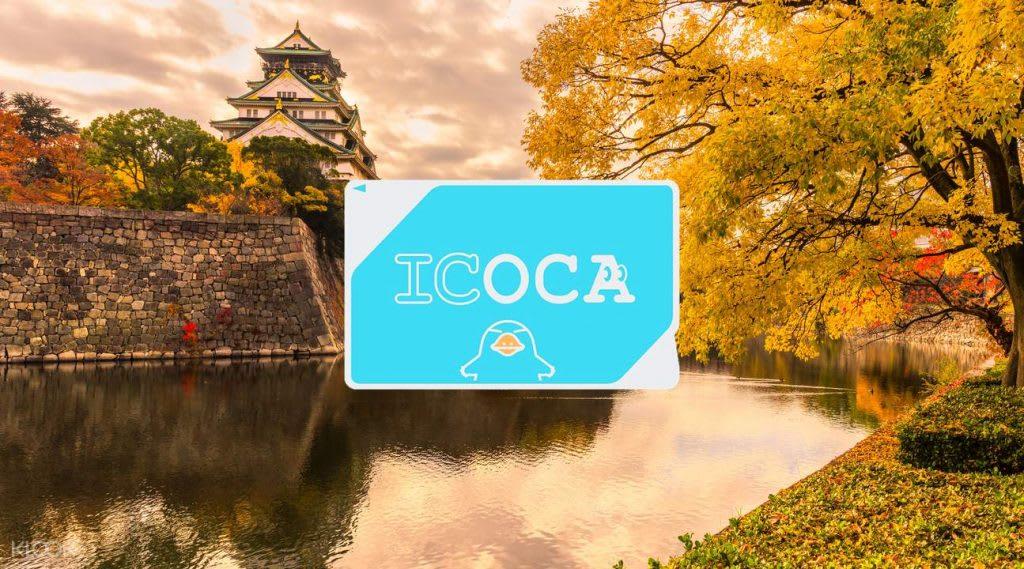 icoca là một trong 3 thẻ vận chuyển ở khu vực osaka