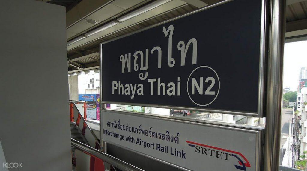 hệ thống tàu điện của Bangkok: BTS skytrain trạm phaya