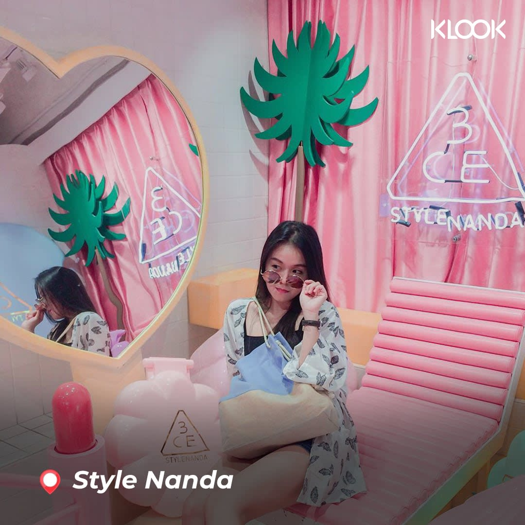 style nanda flagship store
