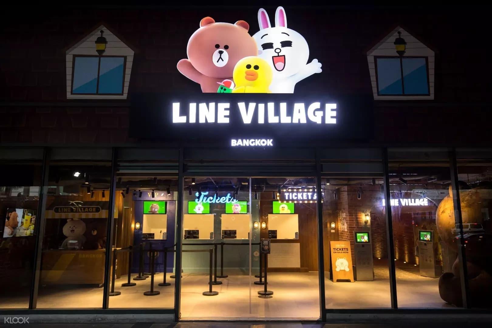 cổng vào quầy vé tại line village