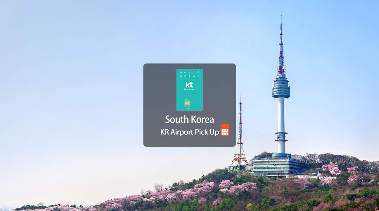 nhận sim 4g và bộ phát wifi tại sân bay incheon