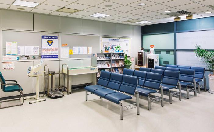 trung tâm y tế đại học inha tại sân bay incheon