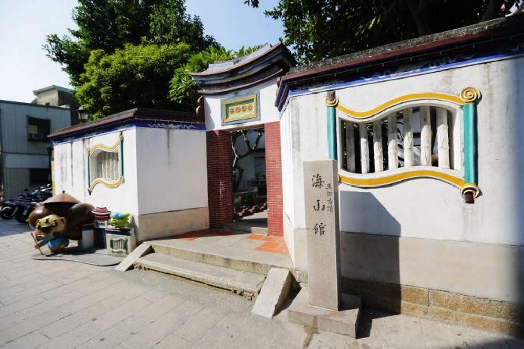 cổng vào nhà cổ haishan
