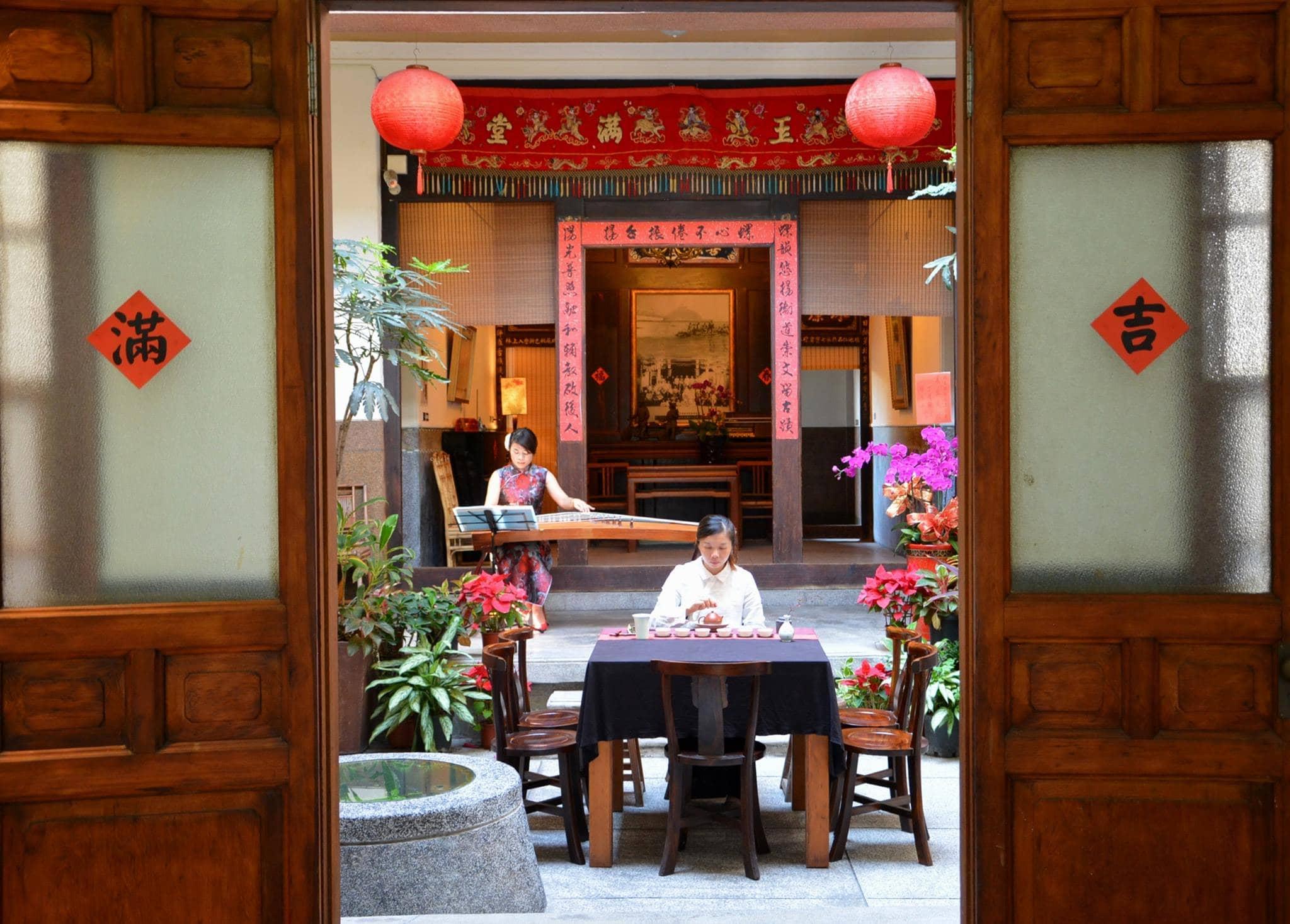 trung tâm văn hóa hsiluo yanping