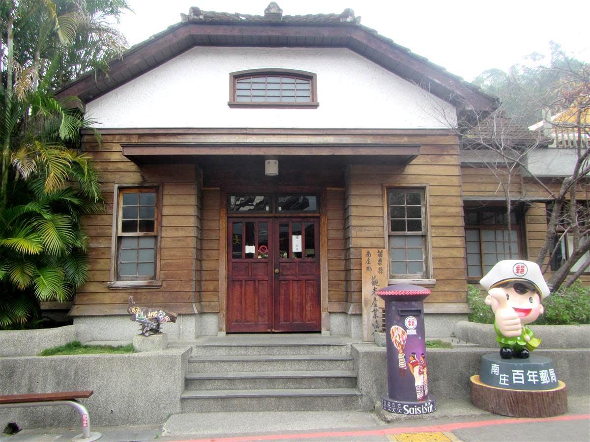 bưu điện cổ nanzhuang