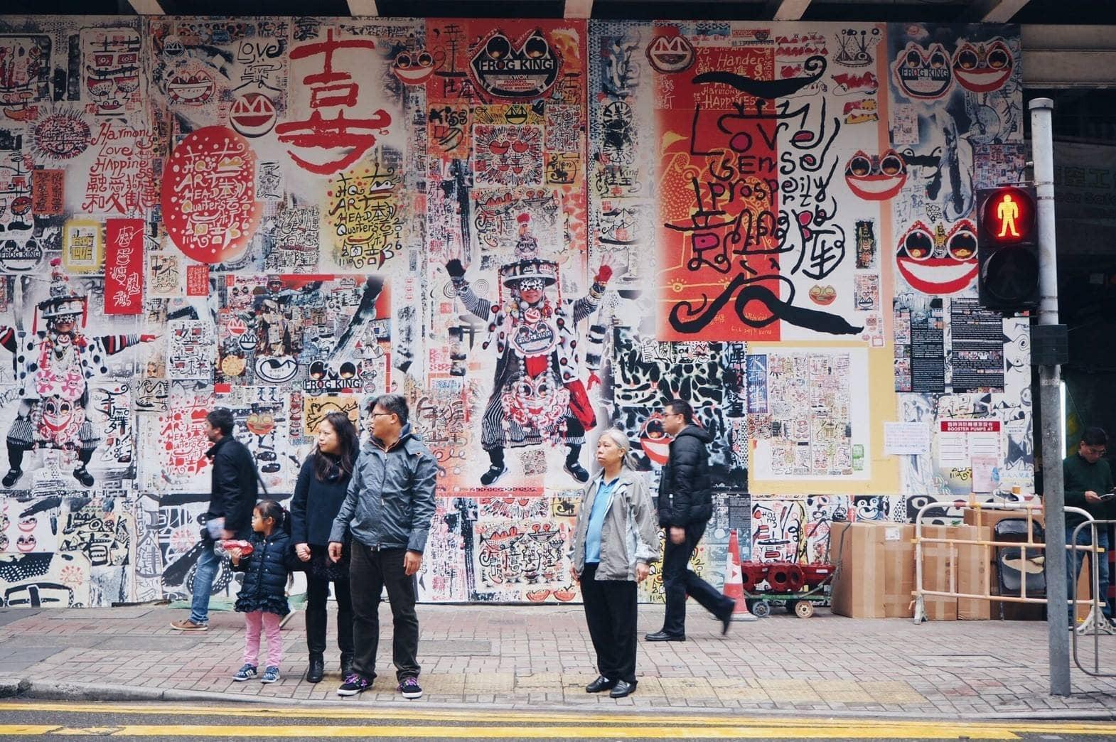 một con phố tại hong kong