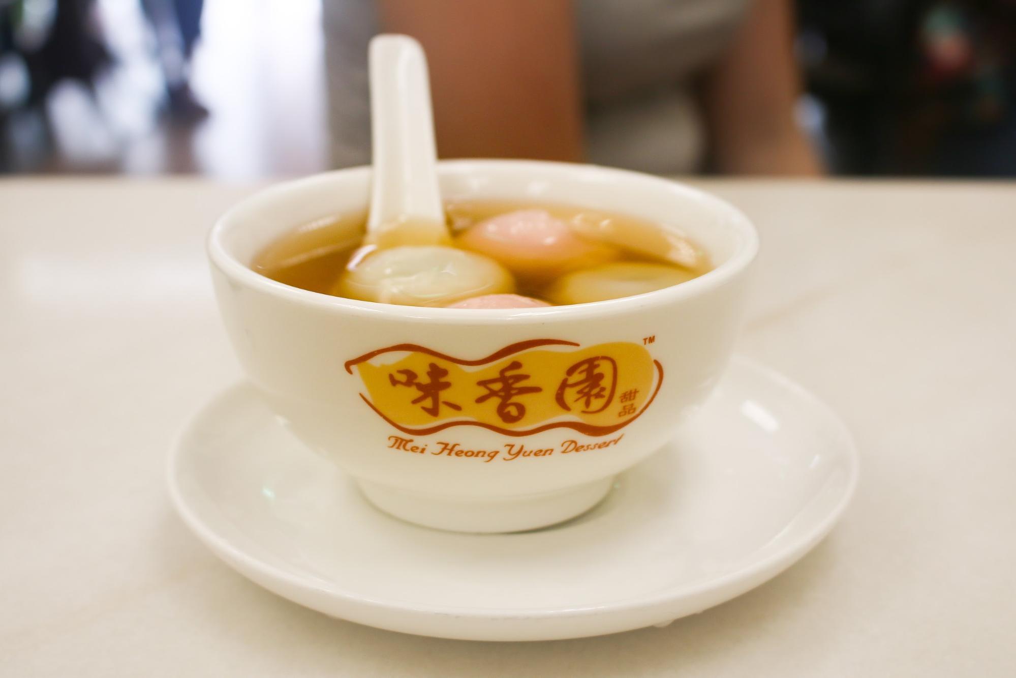 nhà hàng mei heong yuen singapore