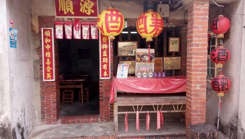món ngon tại 4 thị trấn nổi tiếng đài loan: quán rượu yuen shun tong