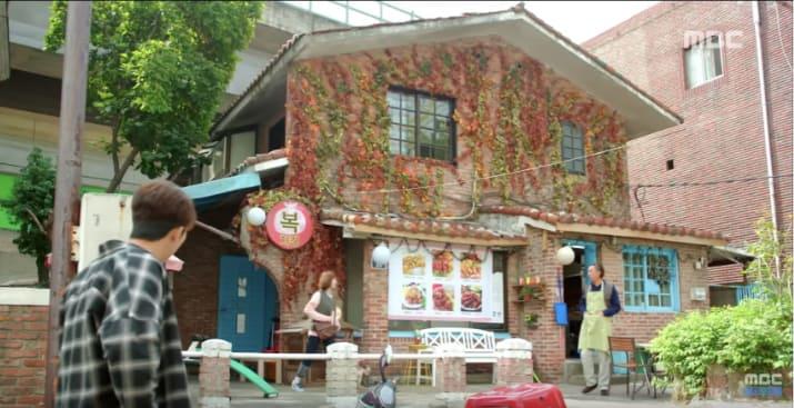phim trường hàn quốc - nhà hàng jaguen maeul