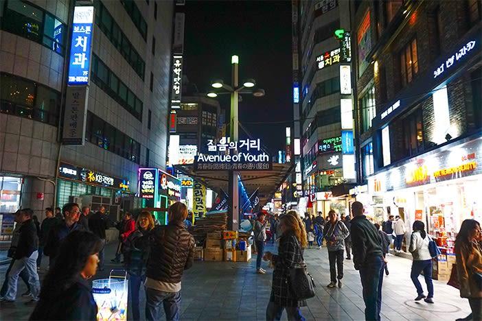 đại lộ thanh niên seoul