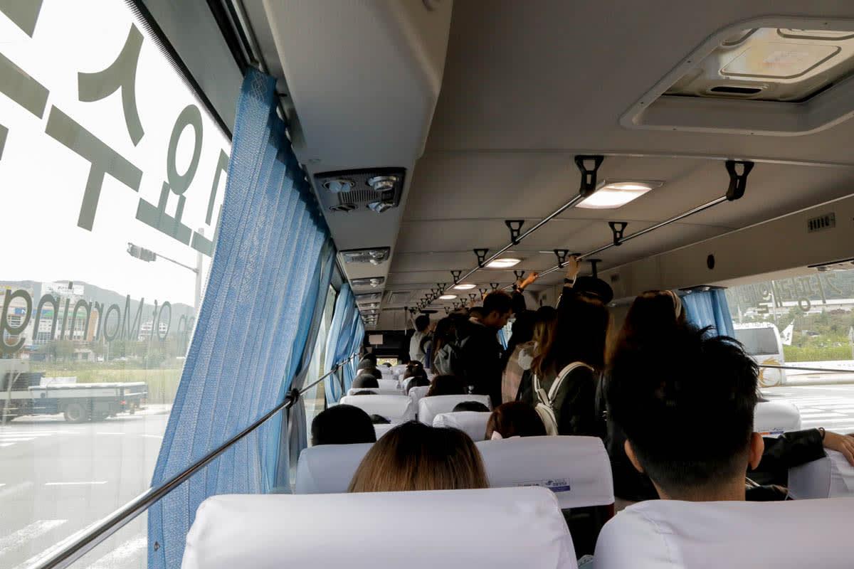 trên tuyến xe đến gapyeong