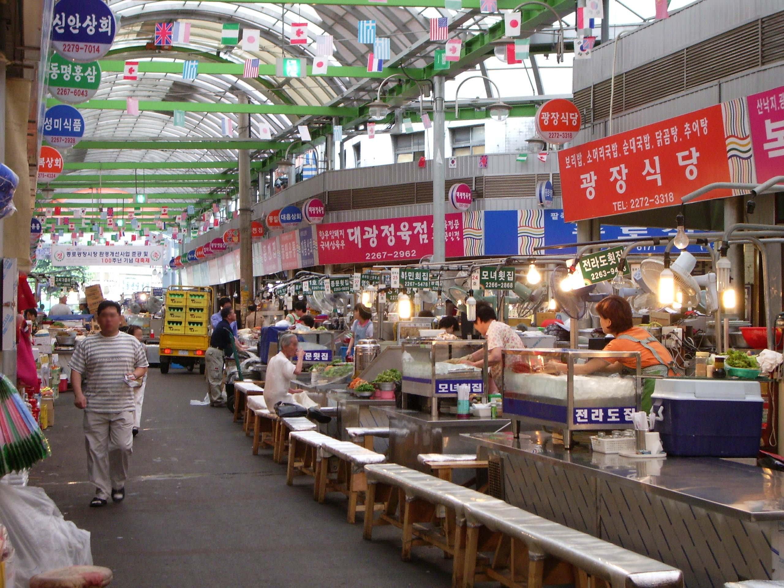 chợ dongdaemun là một chợ đêm hàn quốc nổi tiếng