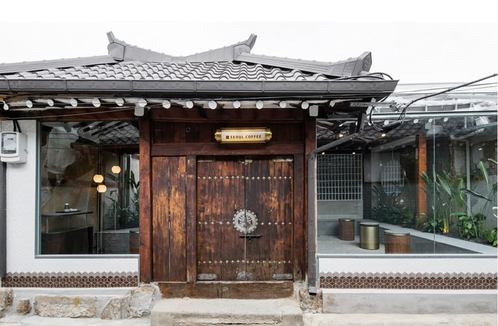 cổng của tiêm seoul coffee