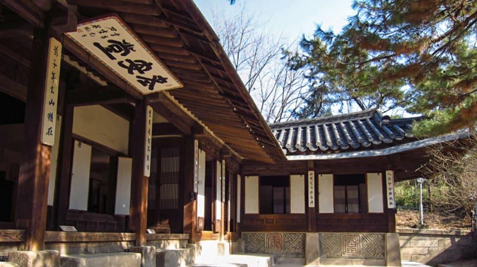 dinh thự hoàng gia unhyeongung