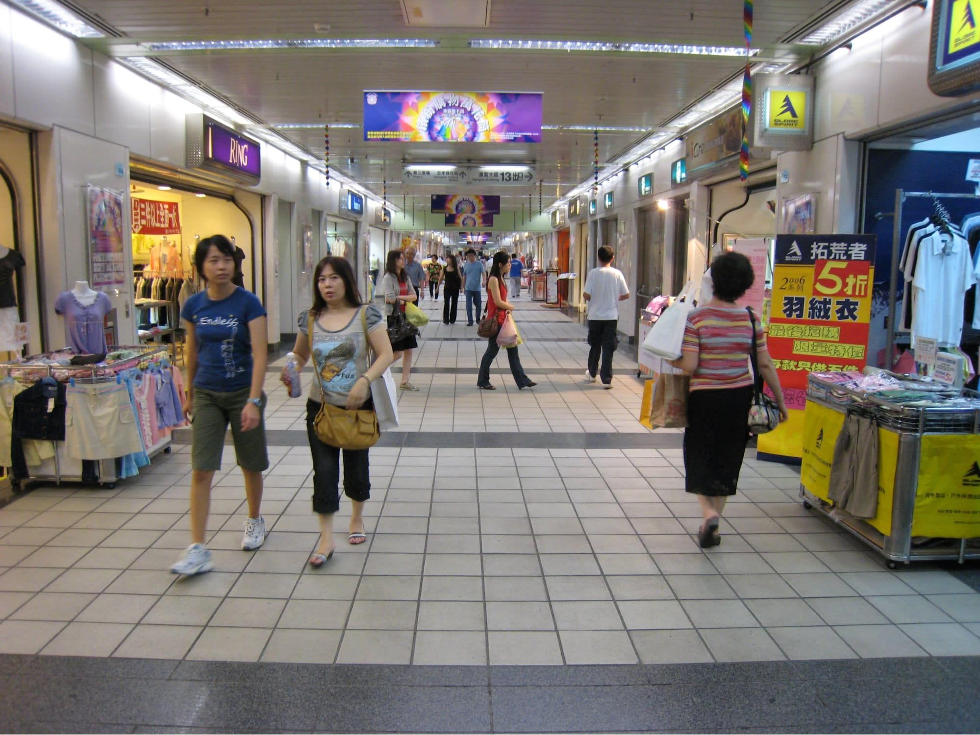 east metro mall đài loan