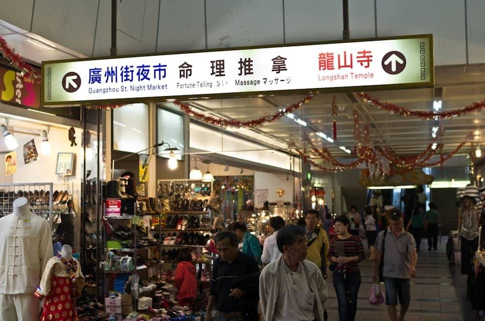 khu mua sắm dưới lòng đất chùa longshan