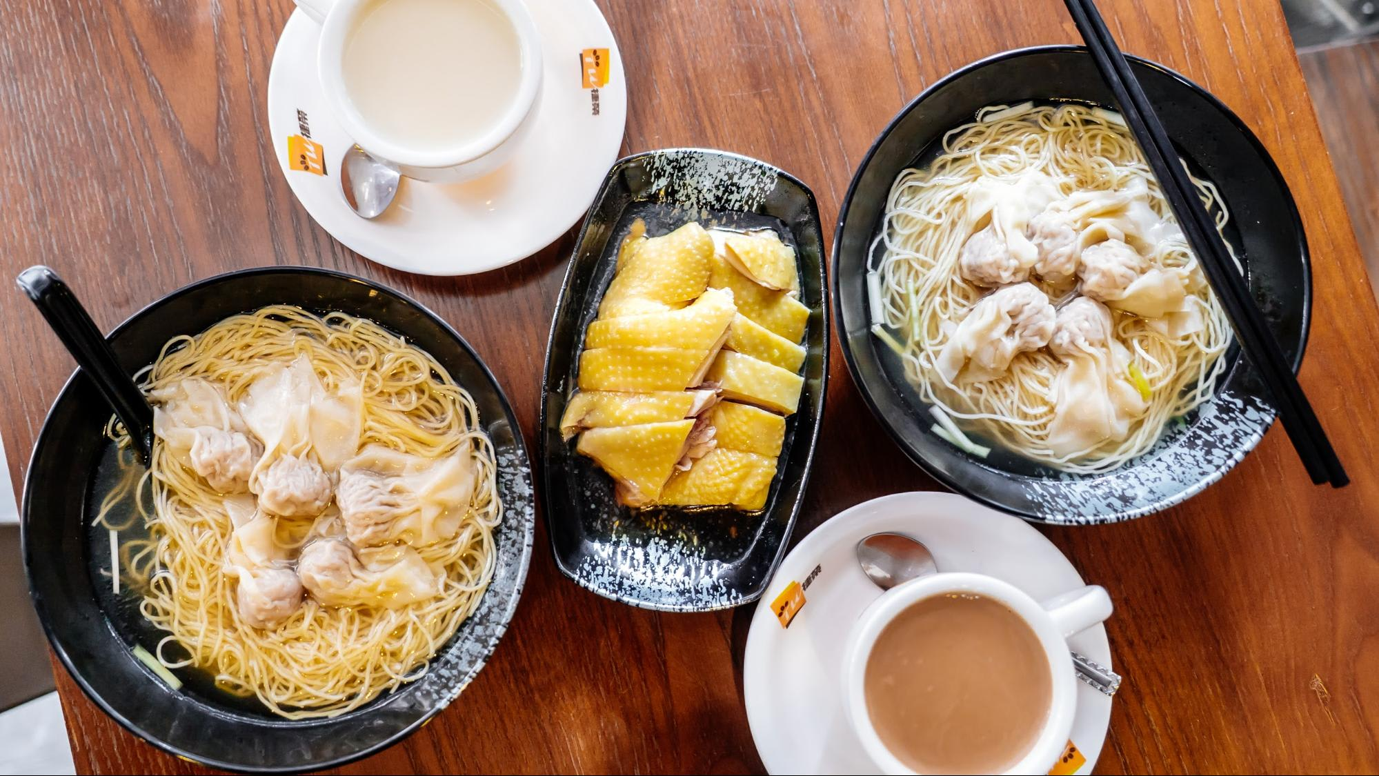 món mì tại Cheung Wo Noodles