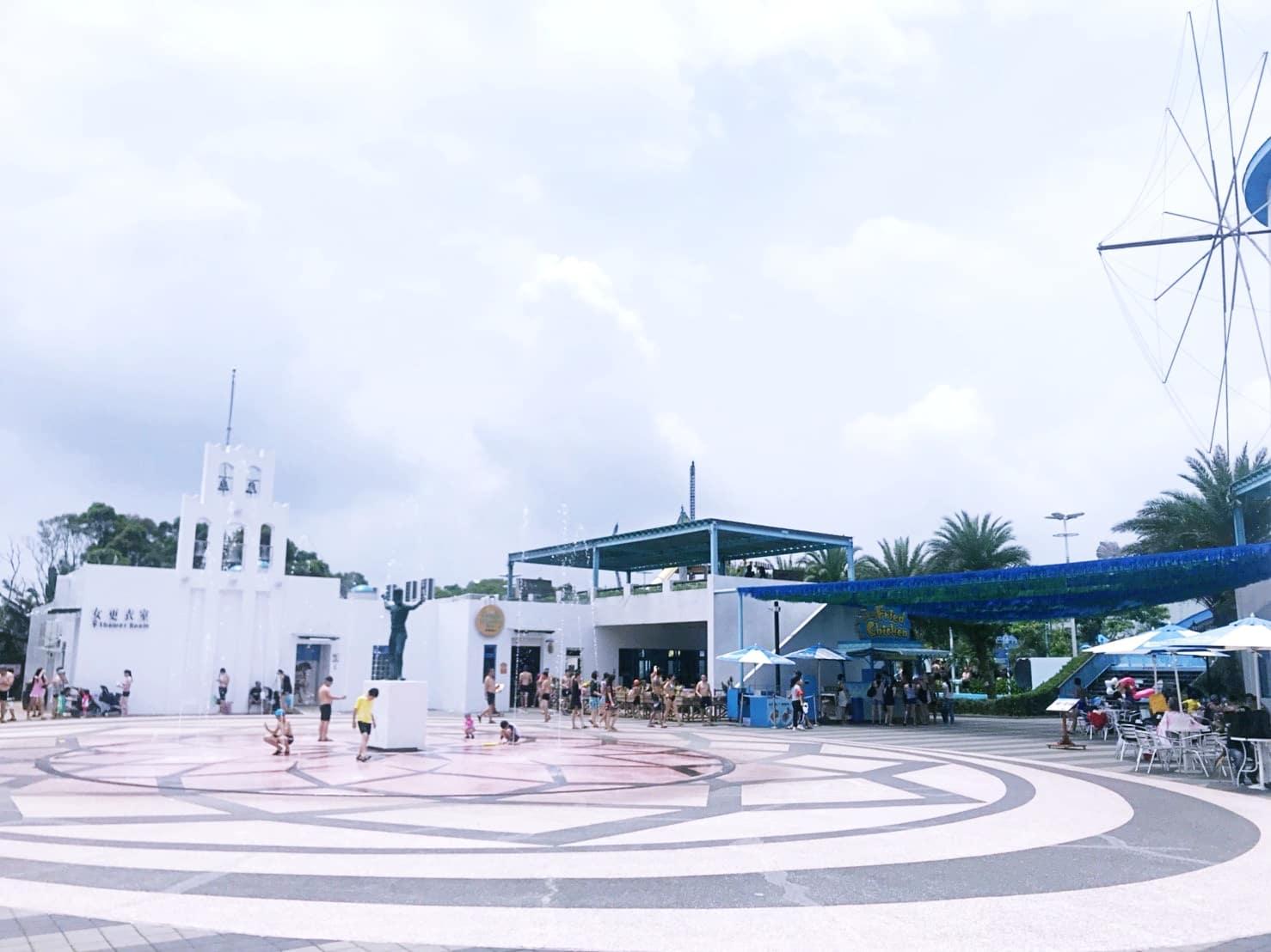 quảng trường công viên nước leofoo village