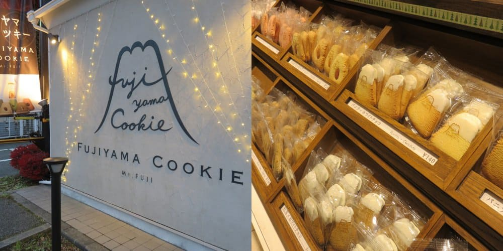 bánh quy fujiyama