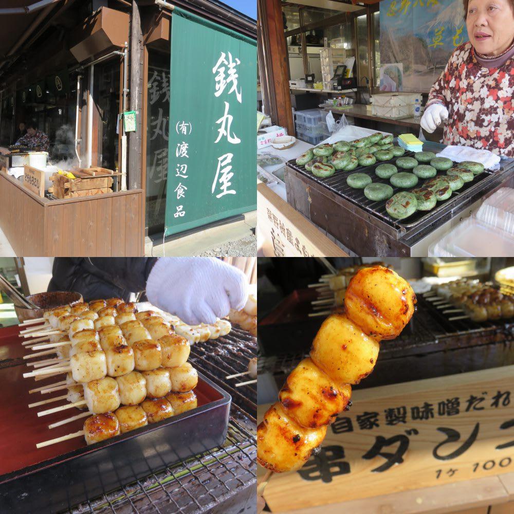 bánh hồ lô của tỉnh yamanashi