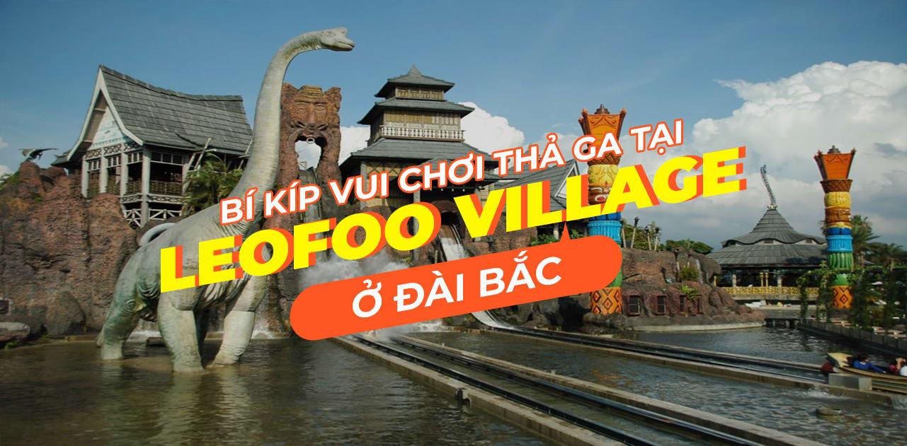 Leofoo Village
