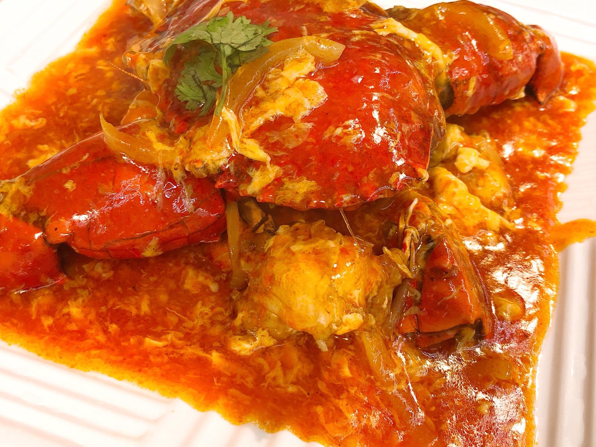 món cua ớt chilli crab