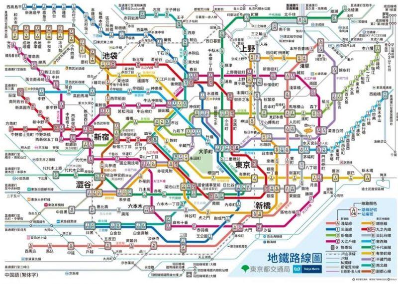 bản đồ tàu điện ngầm tokyo