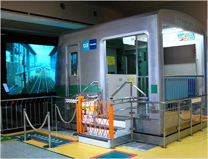 khu vực trưng bày của Bảo tàng Tàu điện ngầm Tokyo