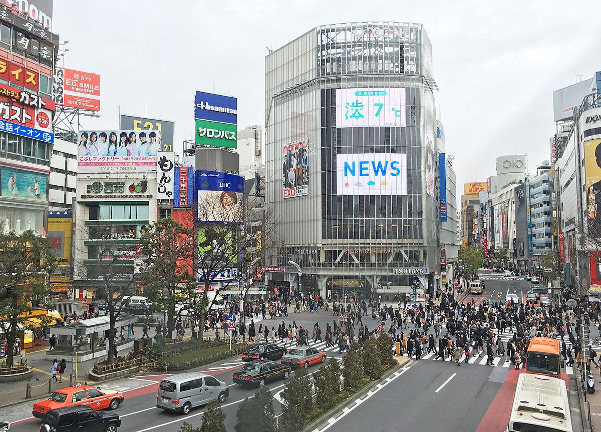 các trung tâm thương mại shibuya