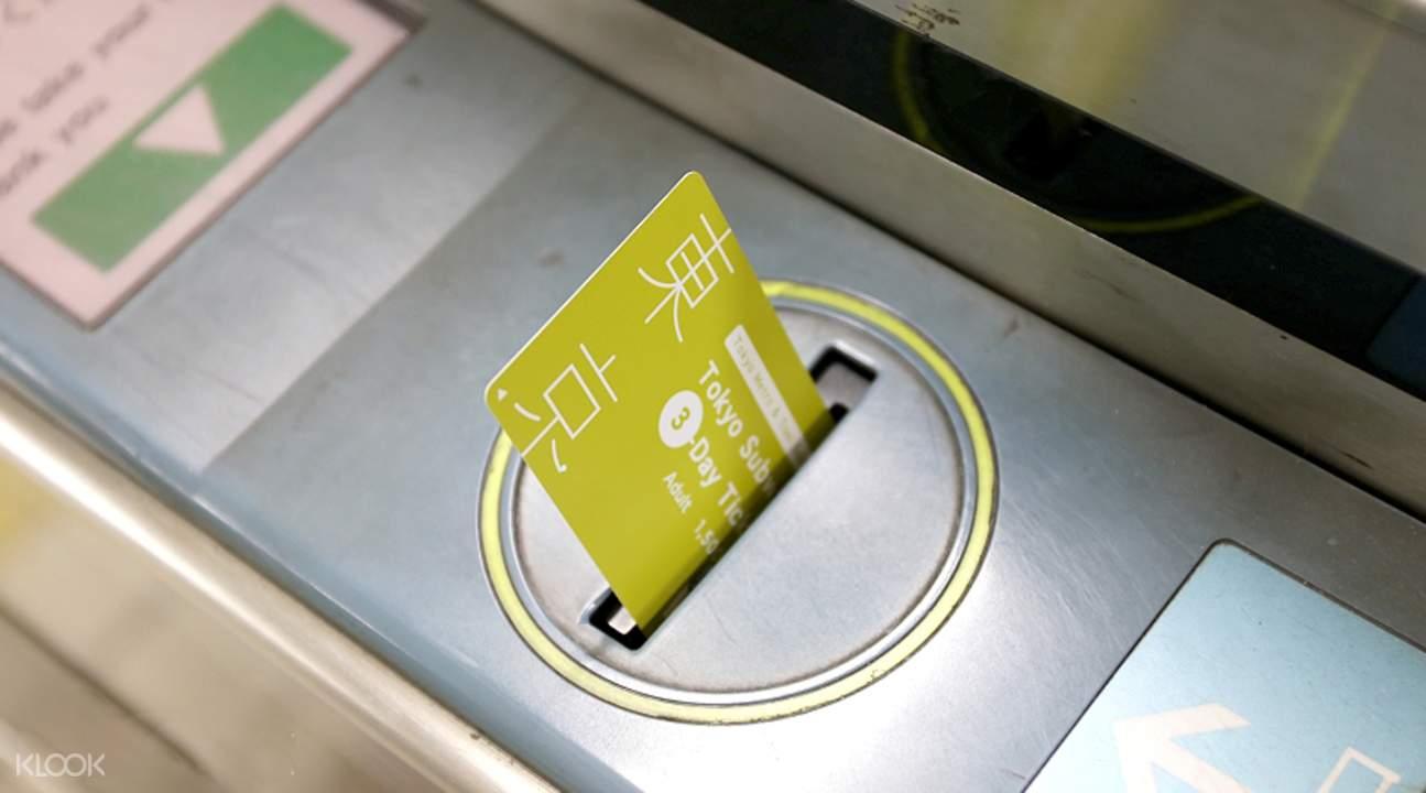vé tàu điện ngầm tokyo
