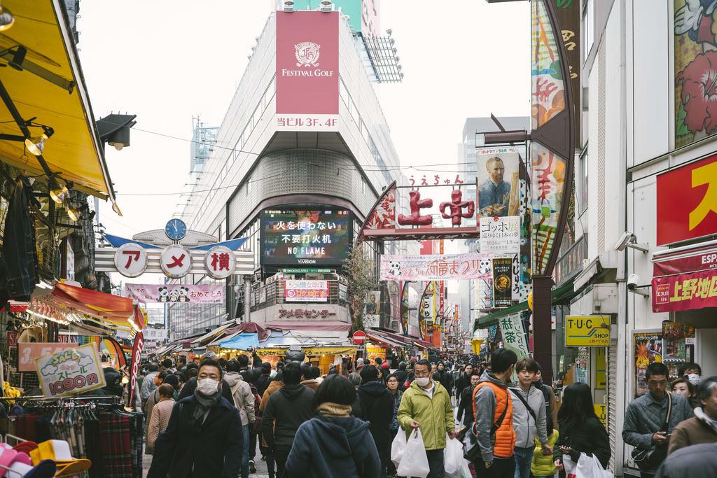 phố ameyoko tokyo