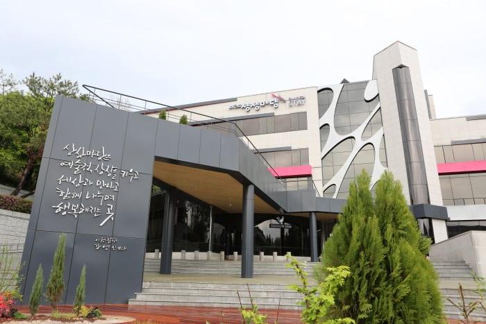 trung tâm nghệ thuật KT&G Sangsangmadang Chuncheon
