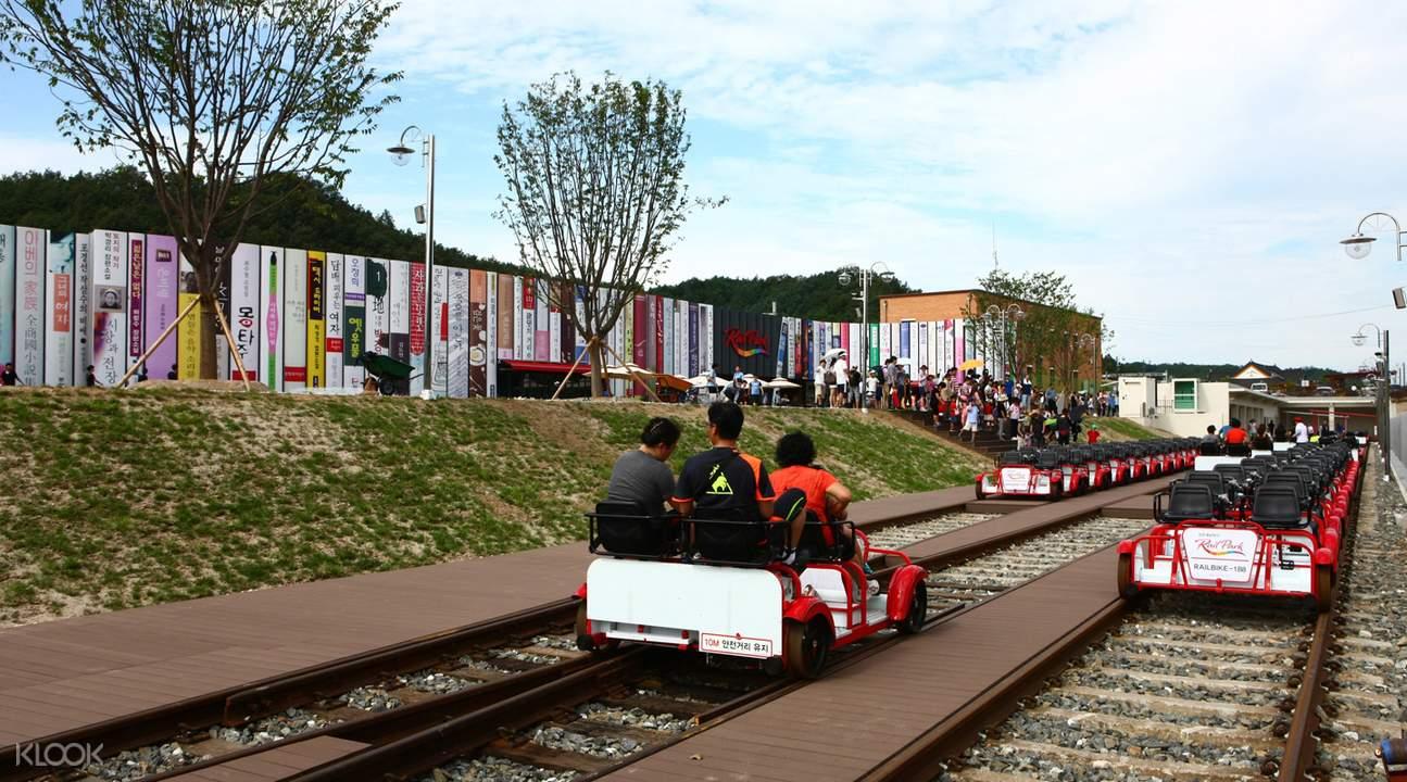 công viên đường sắt ganchon