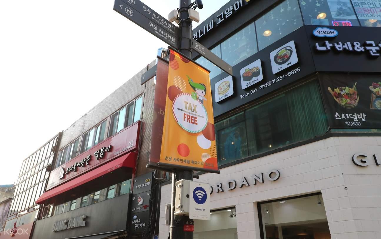 các cửa tiệm tại phố chuncheon myeongdong