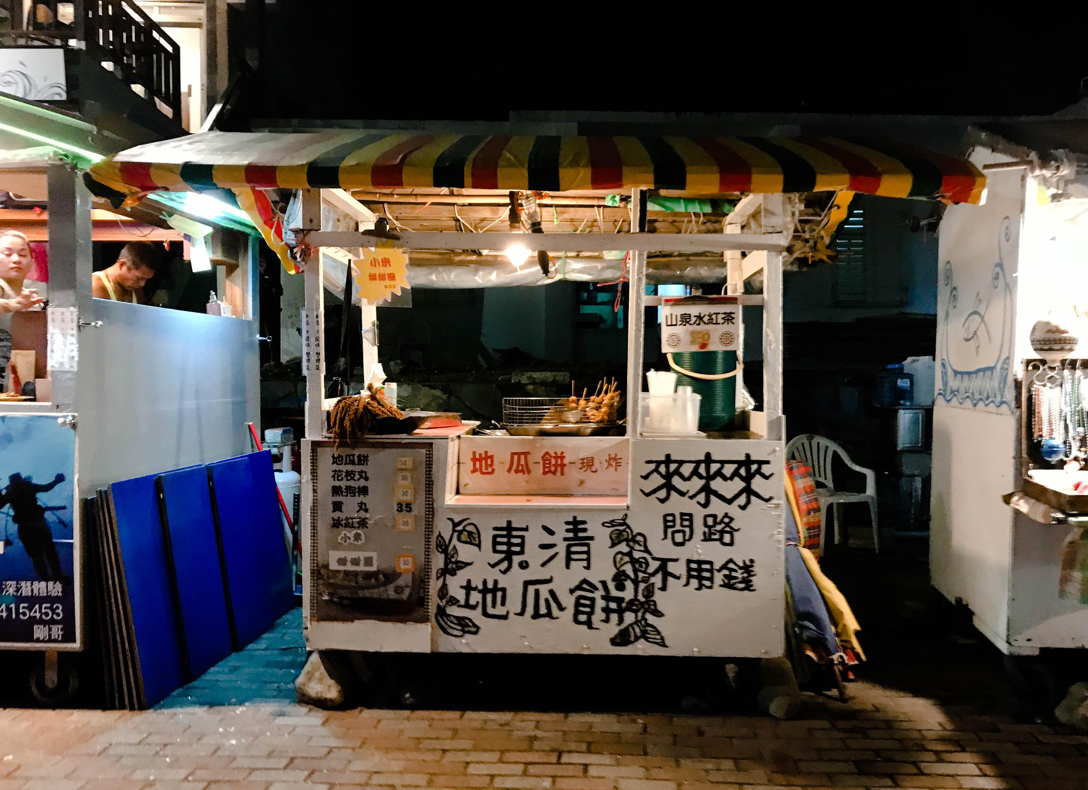 bánh rán xiaomi tại chợ đêm đông thanh