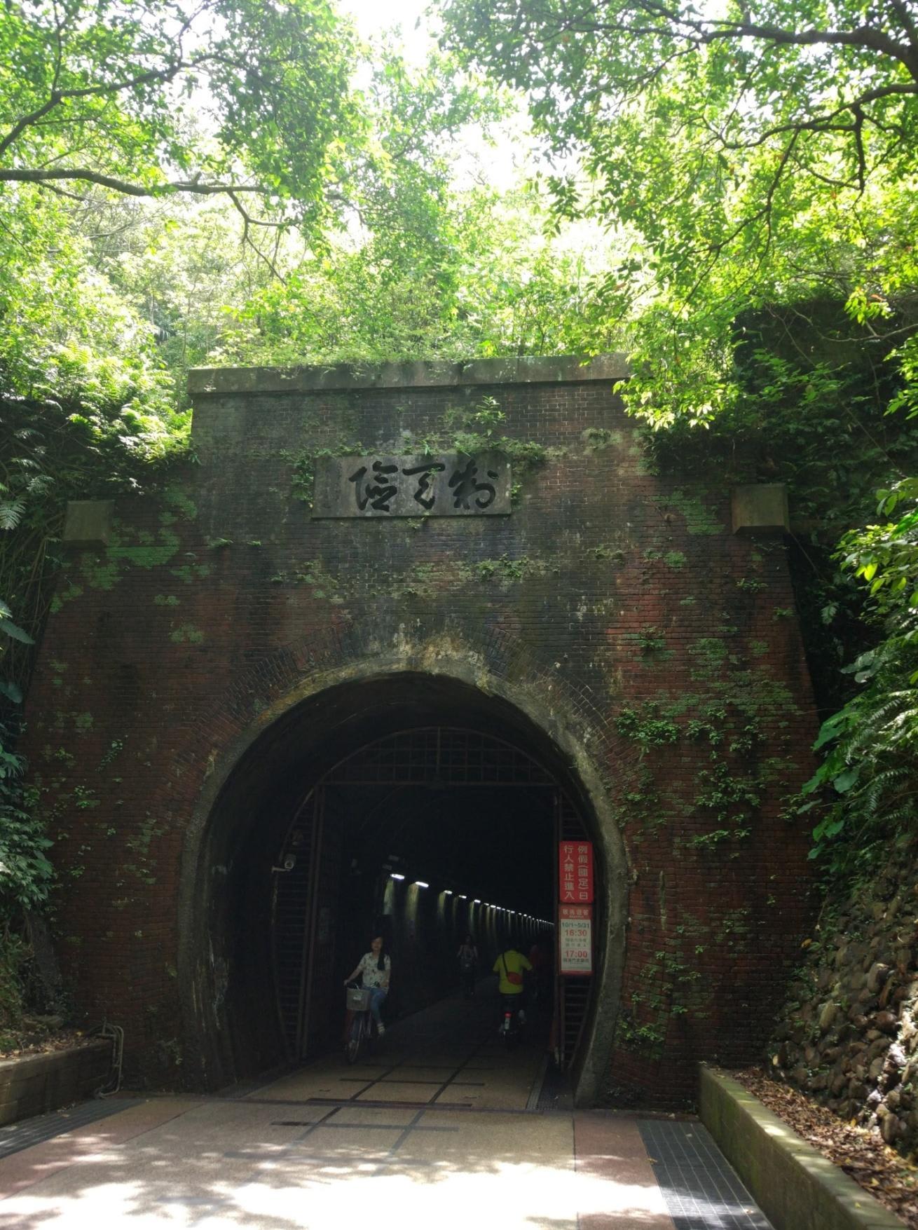 cổng hầm jiucao ling