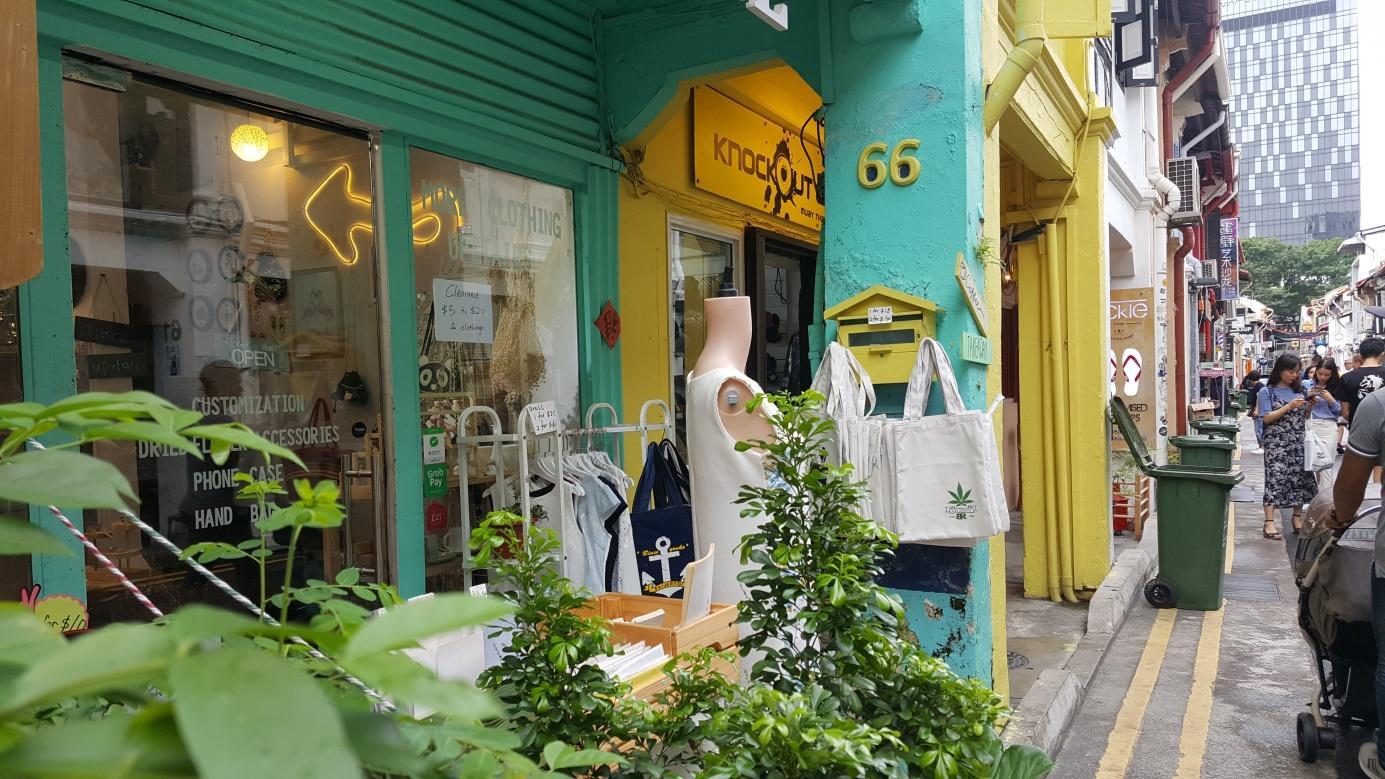 cửa hàng quần áo ở haji lane