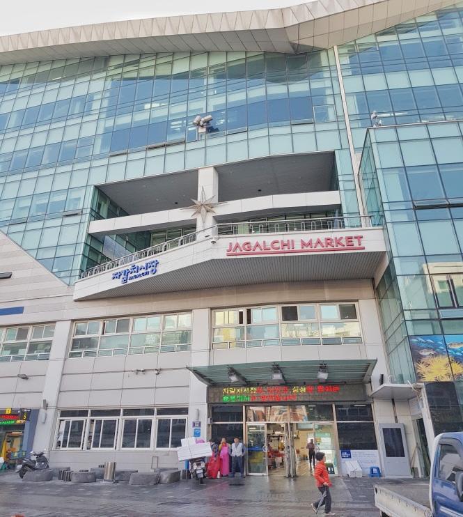 cổng chợ cá jagalchi