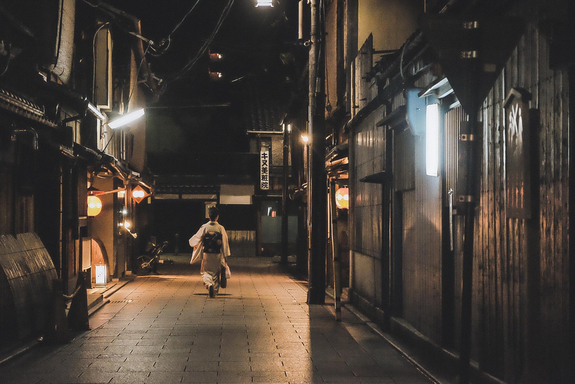 geisha trên phố cổ gion