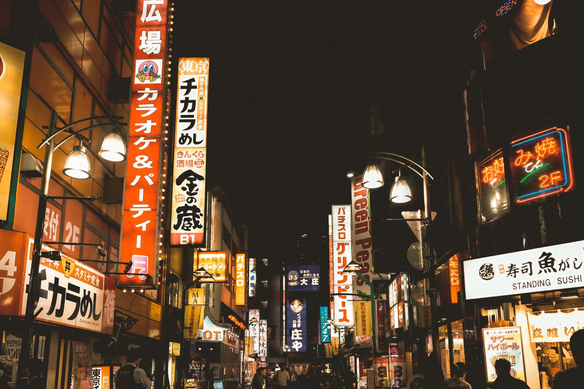tokyo về đêm