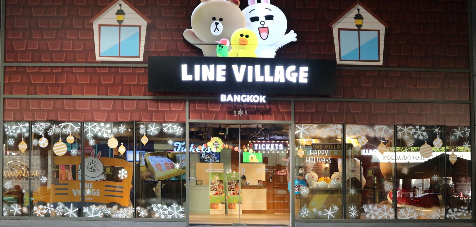 cổng line village bangkok