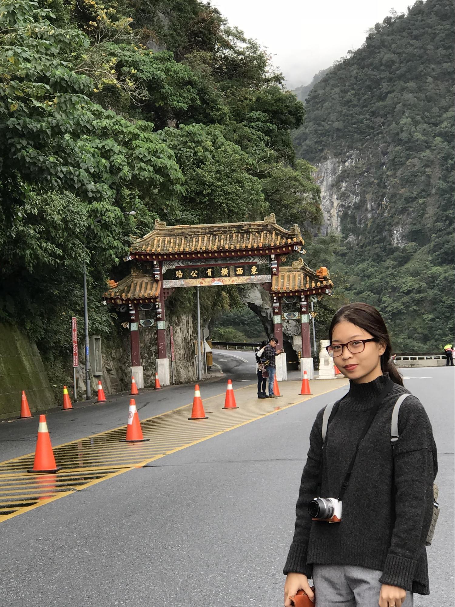 cổng chào taroko national park