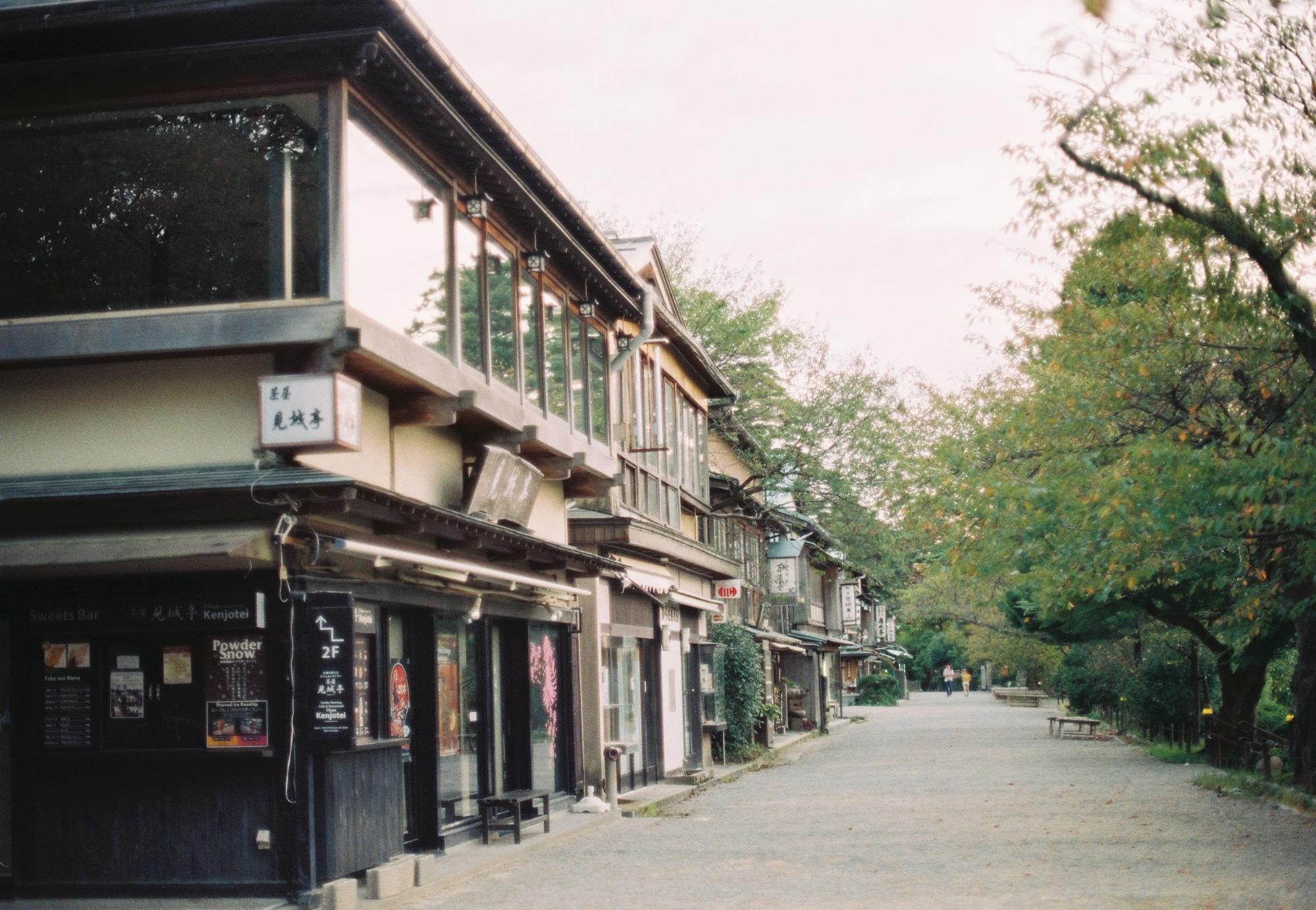 khu phố tại kanazawa