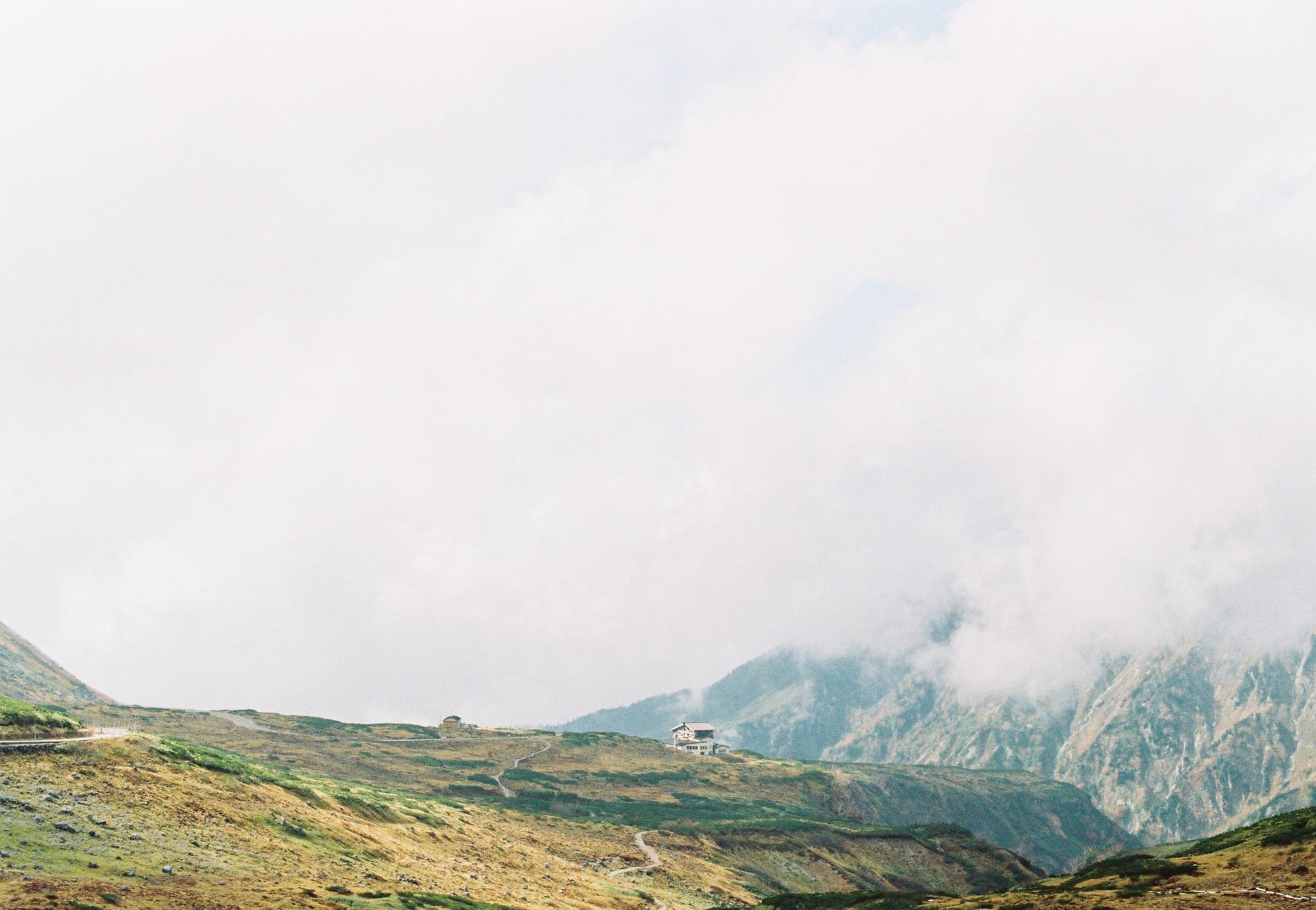 khung cảnh trên đỉnh bijodaira