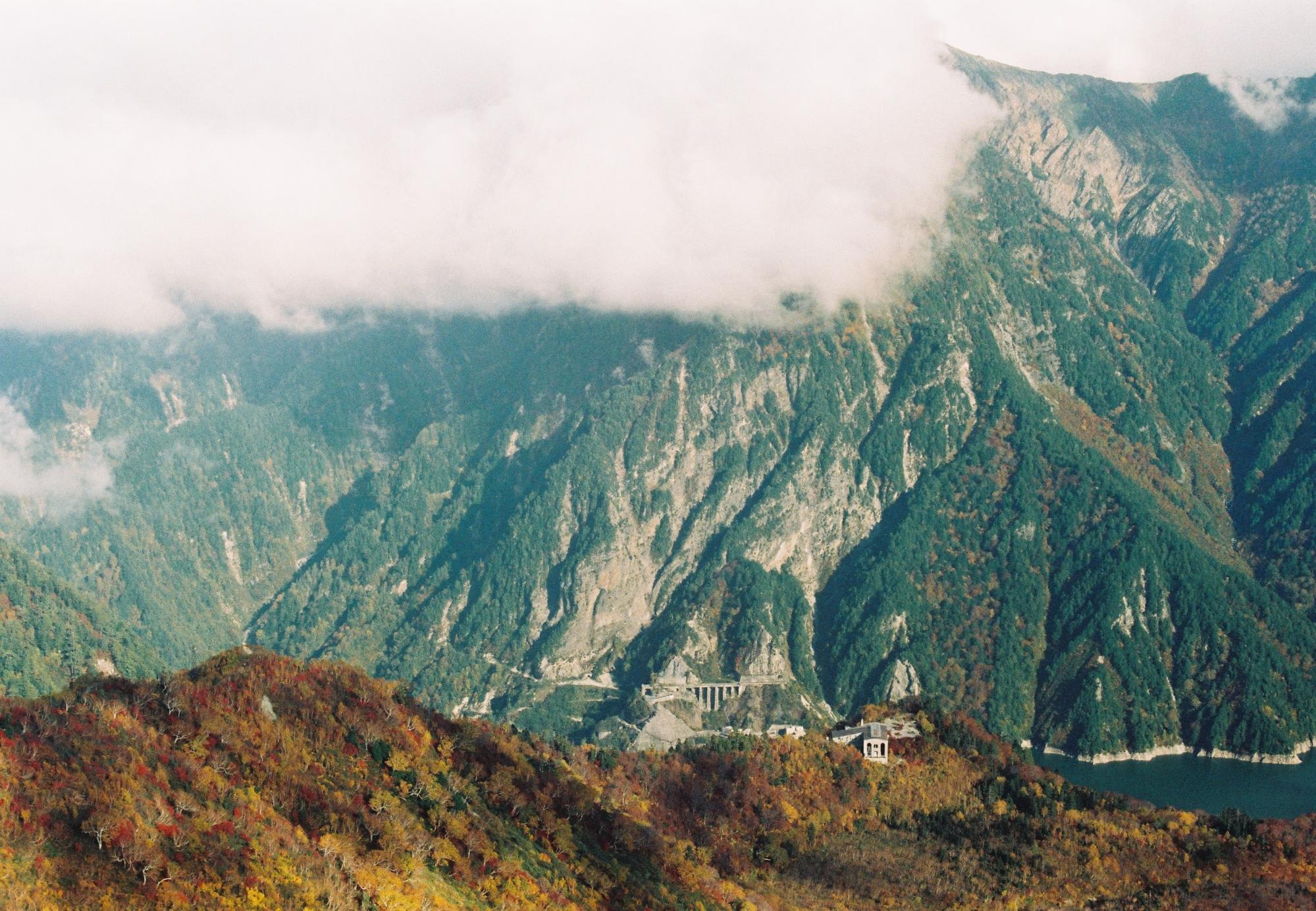 cảnh vật ở daikanbo