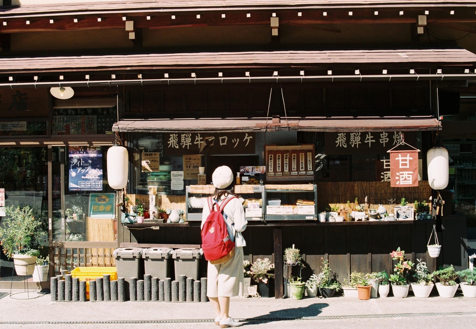 hàng quán tại shirakawa-go